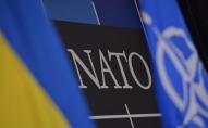 НАТО стурбоване ситуацією на сході України - ЗМІ