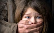 На Запоріжжі судитимуть чоловіка, який розбещував 11-річну дівчинку