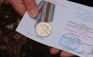 В Україні ветеранам роздають медалі від Путіна. ВІДЕО