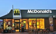 Голодна погоня: поліція спіймала викрадачку, яка зупинилась поїсти у«Макдональдс»