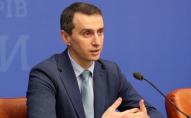 Українцям видаватимуть міжнародний сертифікат про вакцинацію