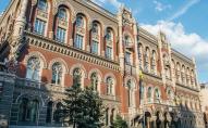 У 2021 році резерви України знизилися на $0,5 млрд