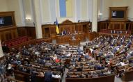 У 2021 році на одного депутата ВР виділять 350 тисяч гривень
