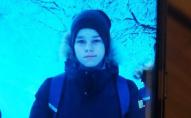 Зниклого 13-річного волинянина знайшли