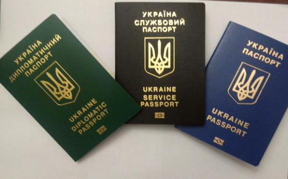 Україна почне відкривати «дистанційні» посольства нового зразка