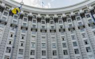 У Києві чоловік з гранатою увірвався до Кабміну та погрожує його підірвати. ВІДЕО