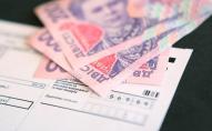 Волиняни боргують за комунальні послуги вже понад 800 млн. гривень