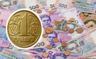 Українці можуть отримати 15 тисяч гривень лише за одну монету