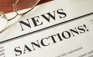 Ексгенпрокурор і його син потрапили під санкції США за корупцію