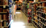 Українці не зможуть купувати сигарети в супермаркетах