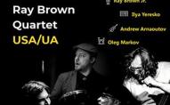 У Луцьку на джазовому фестивалі виступить гурт «Ray Brown Quartet UA/USA»