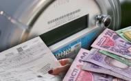 Тарифи на комунальні послуги: як зміняться ціни восени 2021 року