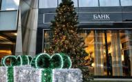 Стало відомо, як працюватимуть банки під час новорічних свят