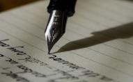 Дитина написала передсмертну записку другові й скоїла самогубство