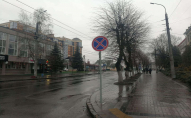 У центрі Луцька з'явилися нові знаки