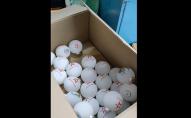 Під Києвом випускають новорічні іграшки для армії Росії - соцмережі