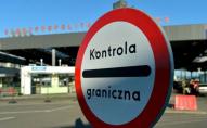 Українець перед Різдвом заплатив 26 тисяч злотих штрафу на польському кордоні