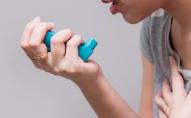 Учені знайшли спосіб назавжди позбутися алергії і астми