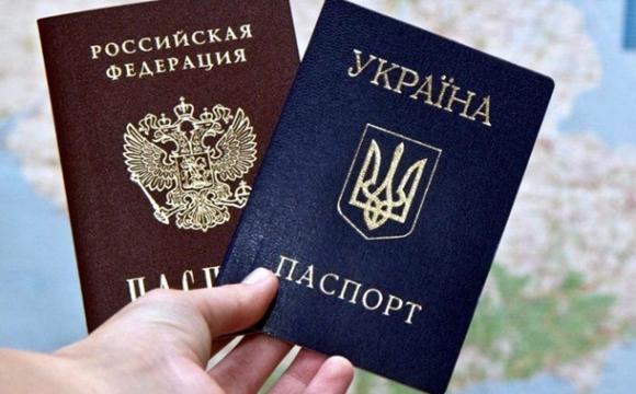 За рік громадянство РФ отримали 410 тисяч українців