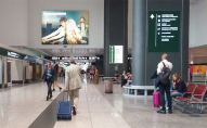 В італійському аеропорту перед посадкою на літак померла українка, її гроші загадково зникли