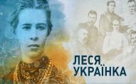 Банери з Лесею Українкою у Луцьку розміщуватимуть безкоштовно