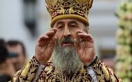 Митрополит Онуфрій їде на Волинь
