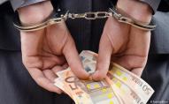 На Львівщині СБУ викрила чиновників, які привласнили понад 1 млн грн держкоштів