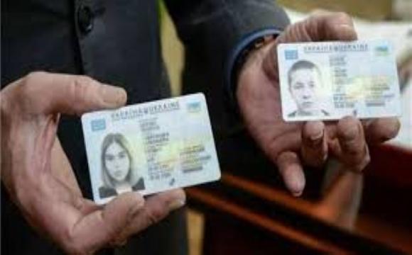 В 2021 році подорожчає оформлення електронних паспортів