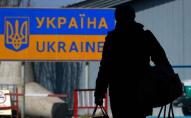 Кабмін грантами заманює українських заробітчан додому