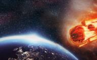 До Землі летить астероїд: NASA відстежує космічне тіло