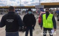 Когнітивний дисонанс: з Ягодина депортували польського заробітчанина