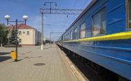 В Укрзалізниці пояснили, як виїхати з карантинної зони