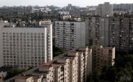 Українці платитимуть податки за квартири