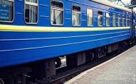 Не доїхала: жінка народила у вагоні поїзда Київ-Ужгород