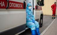 Коли буде пік третьої хвилі епідемії Covid-19 в Україні - прогноз вчених