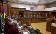 Влада оприлюднила план виходу з конституційної кризи