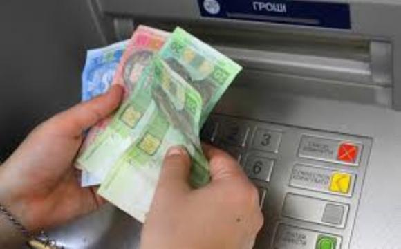 На Волині найнижчий рівень зарплати по Україні