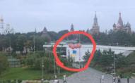 Над Москвою до свята запустили у небо український прапор. ФОТО