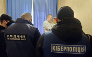 У Хмельницькому затримано 21-річного продавця дитячої порнографії