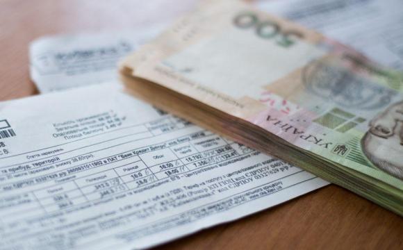 Українцям скоротять субсидії на 50%