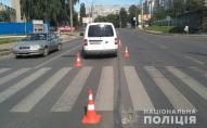 У Луцьку збили молоду жінку на пішохідному переході