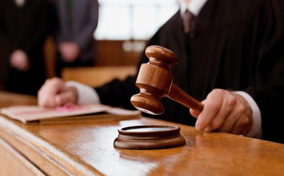 У Кропивницькому засудили чоловіка, який погрожував підірвати місцевий суд