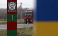 Білорусь створить з Росією спільні розвідпункти на кордоні з Україною