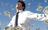 Цінна помилка: на рахунок чоловіка випадково надійшло 50 мільярдів доларів
