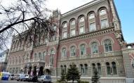 Зовнішній борг України зріс на $4 млрд