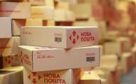 «Нову пошту» оштрафували на 325 мільйонів через посилку