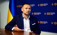 Як працюватимуть школи, якщо в Україні знову буде локдаун