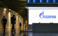Паніка у російських ЗМІ: «Україна вирішила знищити «Газпром»