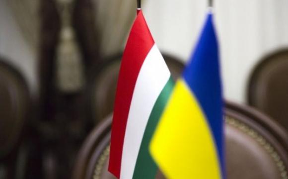 «Як грім серед ясного неба»: МЗС Угорщини викликало посла України через інцидент на кордоні