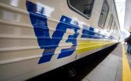 Укрзалізниця збільшить кількість поїздів на травневі свята
